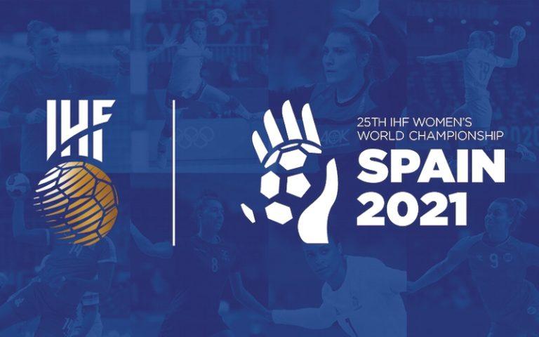 Se sorteó el Mundial de Handball Femenino